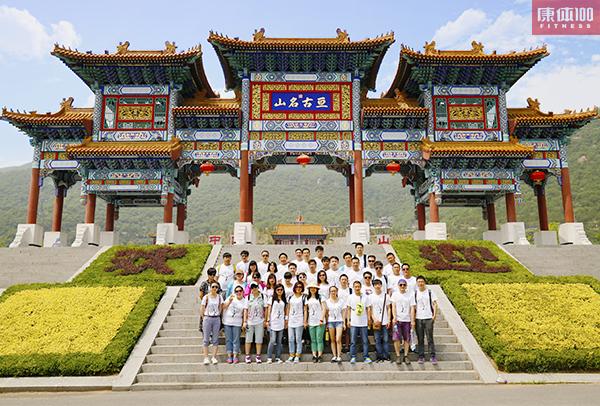 在盘山风景区门前,参加此次出游活动的员工们集体合影.